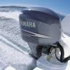 Båtmotor